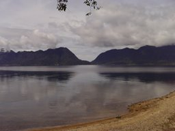 Lake Maninjau West Sumatra Indonesia